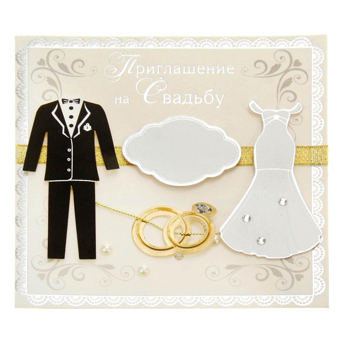 свадебное поздравление в форме доклада с графиками подвисла над