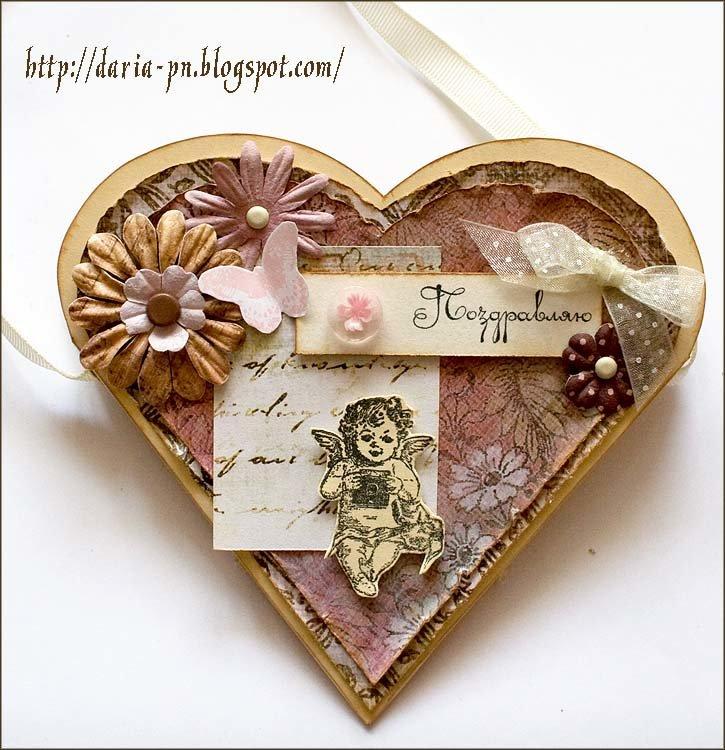 Открытка с сердечками скрапбукинга