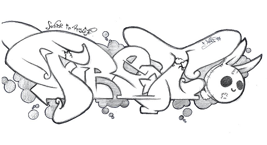 данной рисовать граффити для начинающих картинки поэтапно сам сделал рисунок