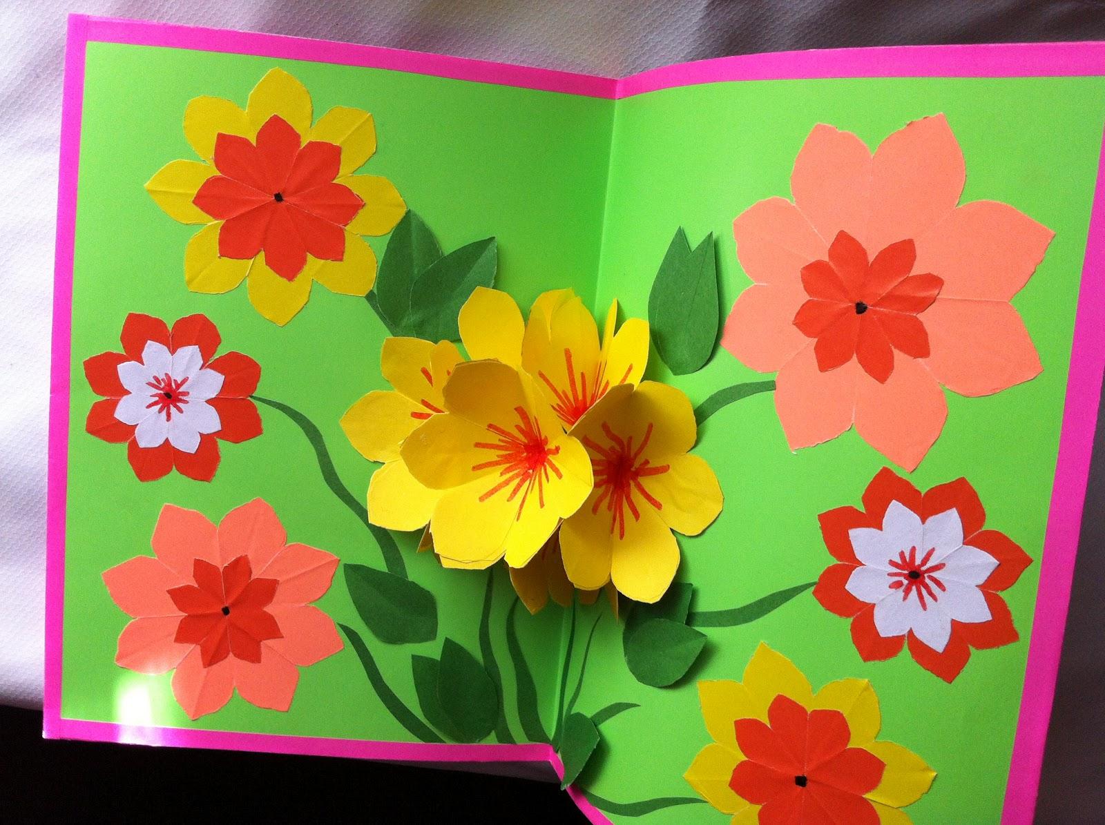 Открытки с днем рождения своими руками из бумаг фото 541