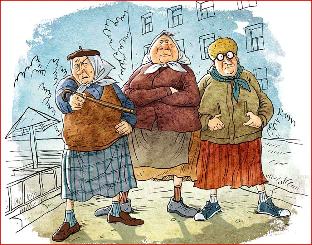 Марта день, смешные картинки бабушке