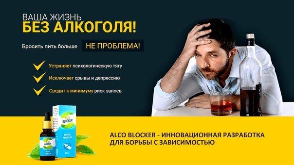 Какие средства помогут избавиться от алкоголизма