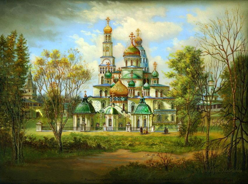 Открытки с видом храма, свобод