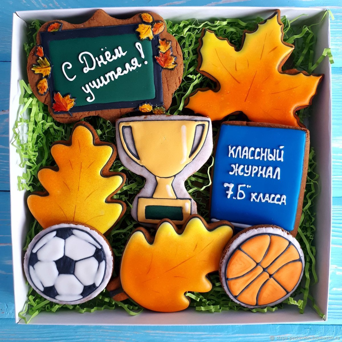 Открытки для учителя физкультуры на день учителя, открытки днем