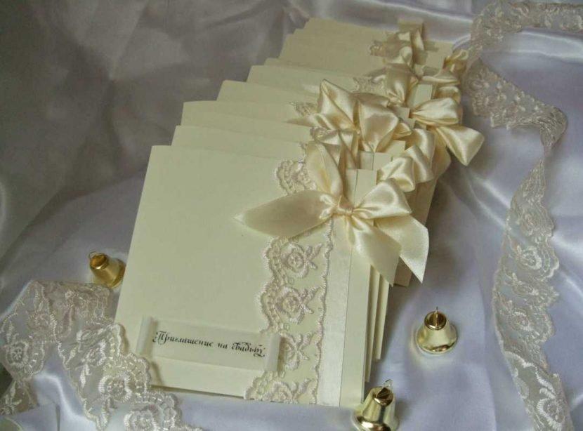 Свадебные аксессуары открытки