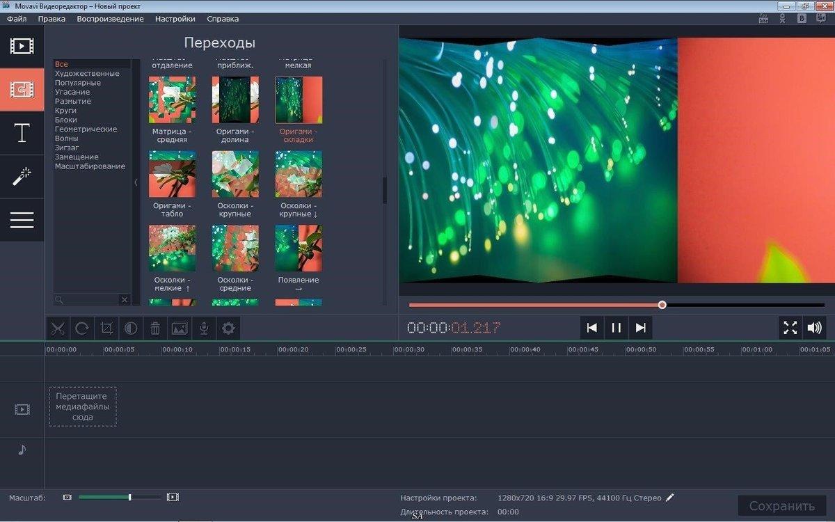 crack movavi video editor 9
