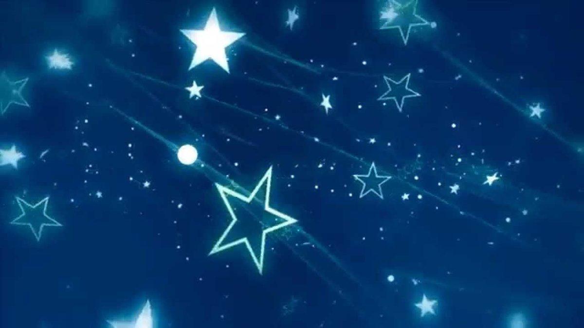 Звезды красивые открытки, днем рождения приколы