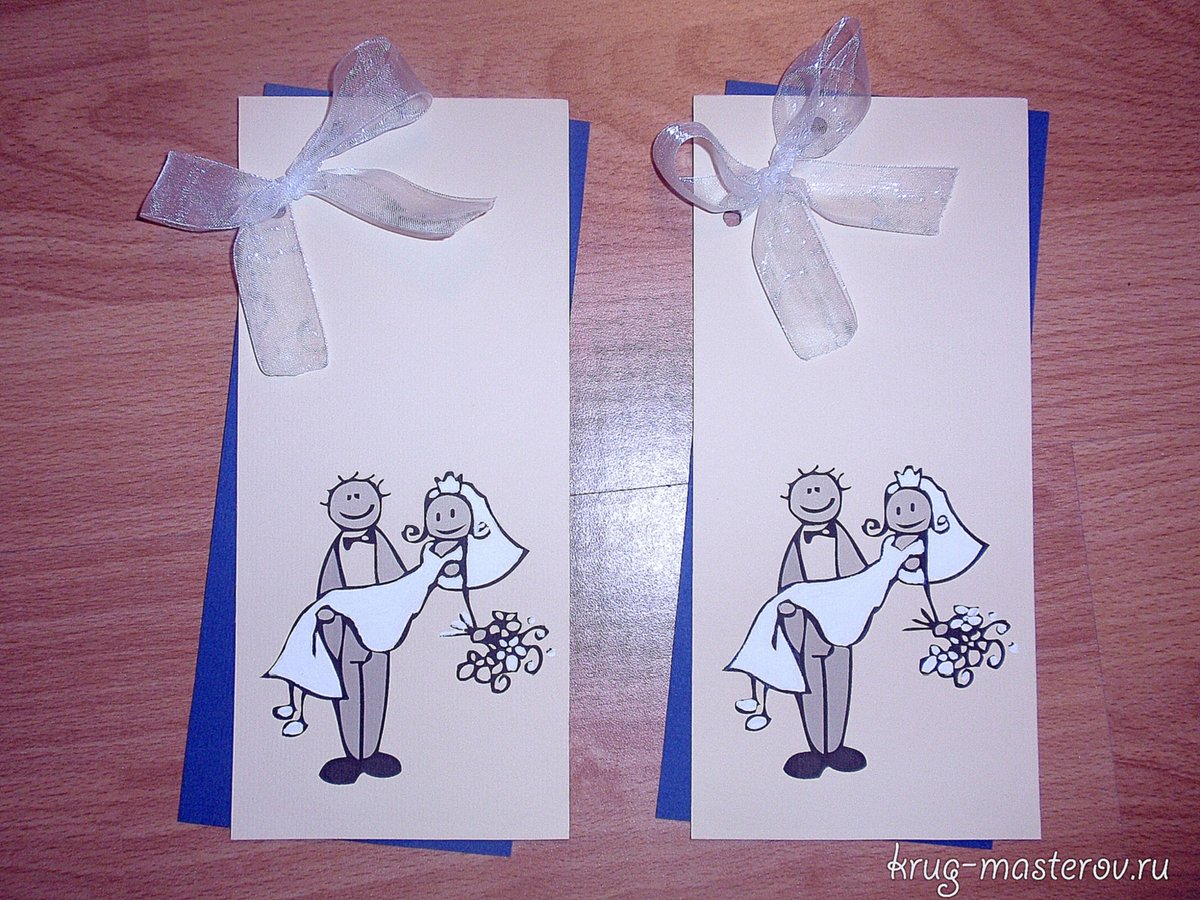 Открытка на свадьбу своими руками как сделать