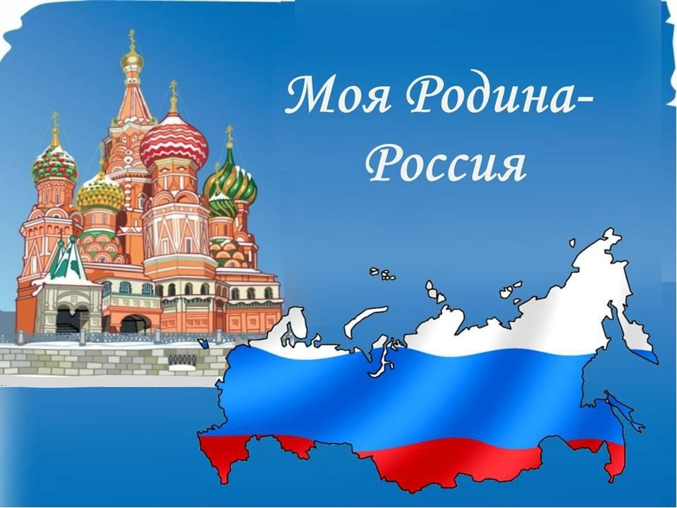 Картинки на тему родина моя россия, технике квиллинг новогодняя
