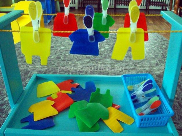 Детский сад пособия своими руками 560