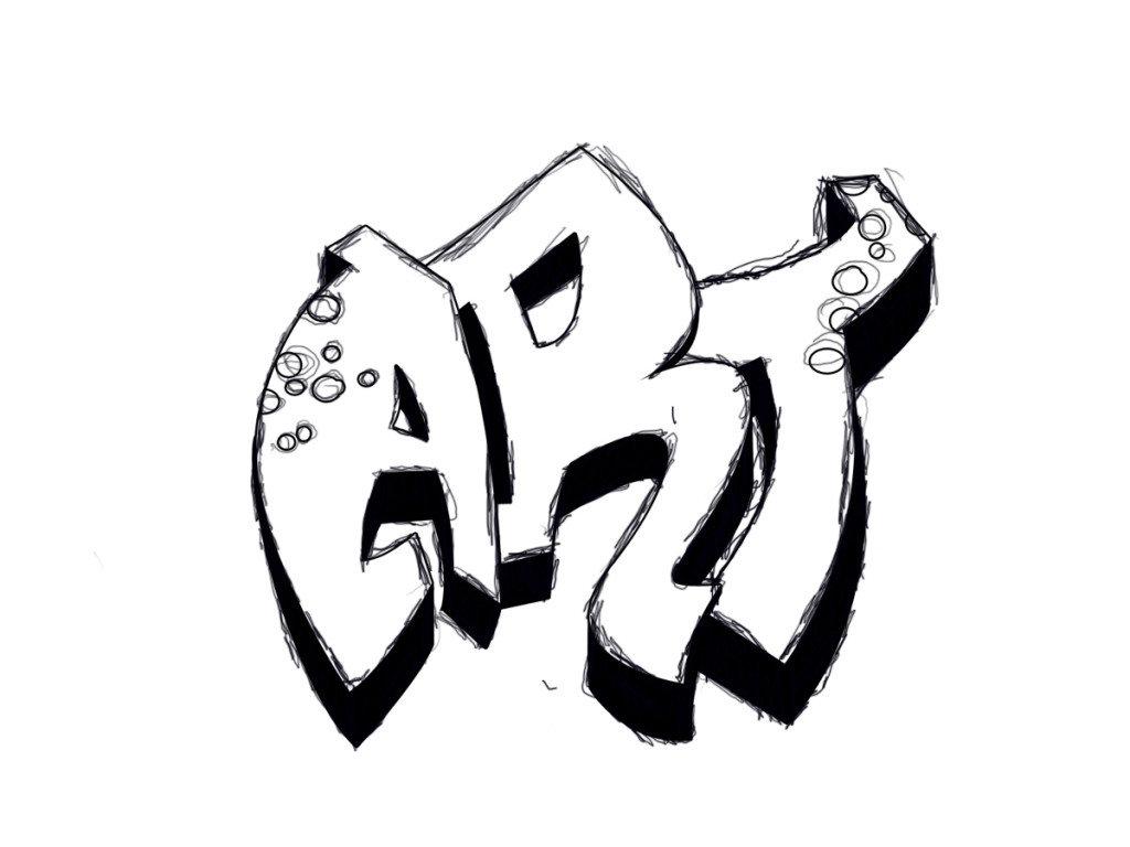 бесплатных картинки граффити легкие граффити ароматного, чувствительного