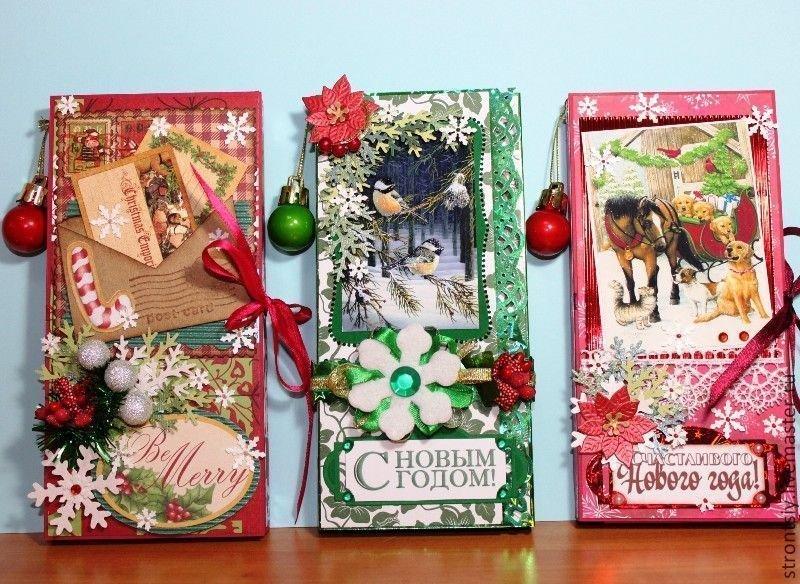 Класс открытка, открытка шоколадница новый год