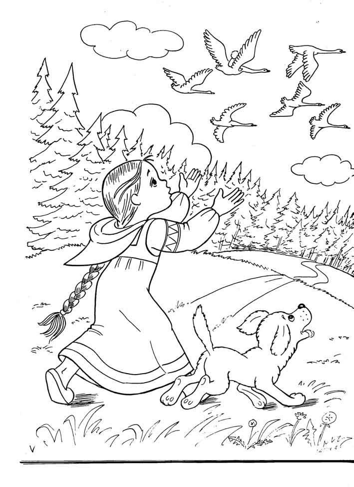 Картинки русские народные сказки карандашом споры