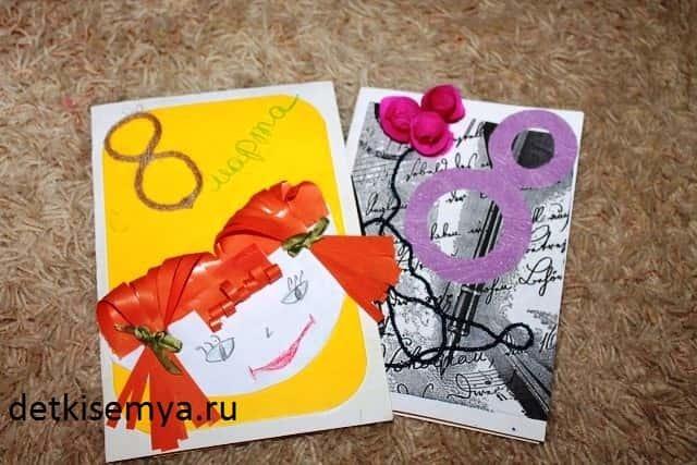 Как красиво подписать открытку маме от дочери, другу одноклассники