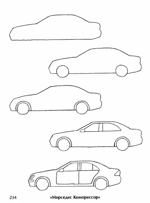 легкие картинки для машины без конца