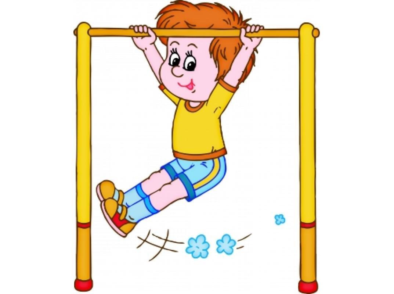 Детские спортивные картинки для оформления на прозрачном фоне
