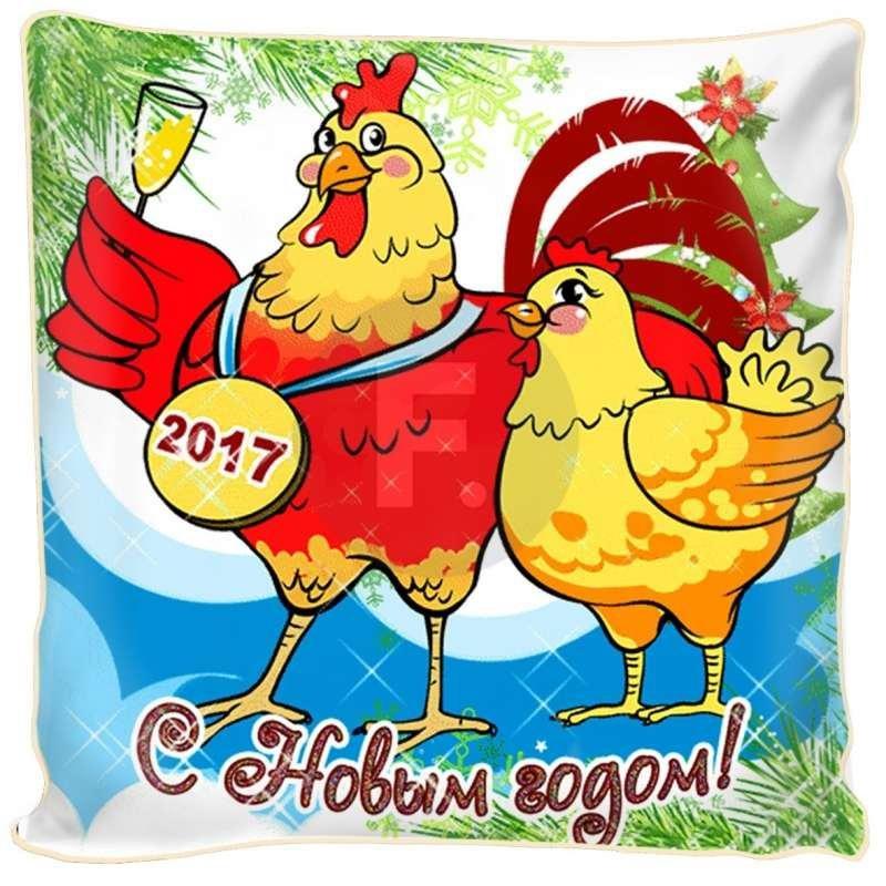 Открытки с поздравлением новым годом 2017