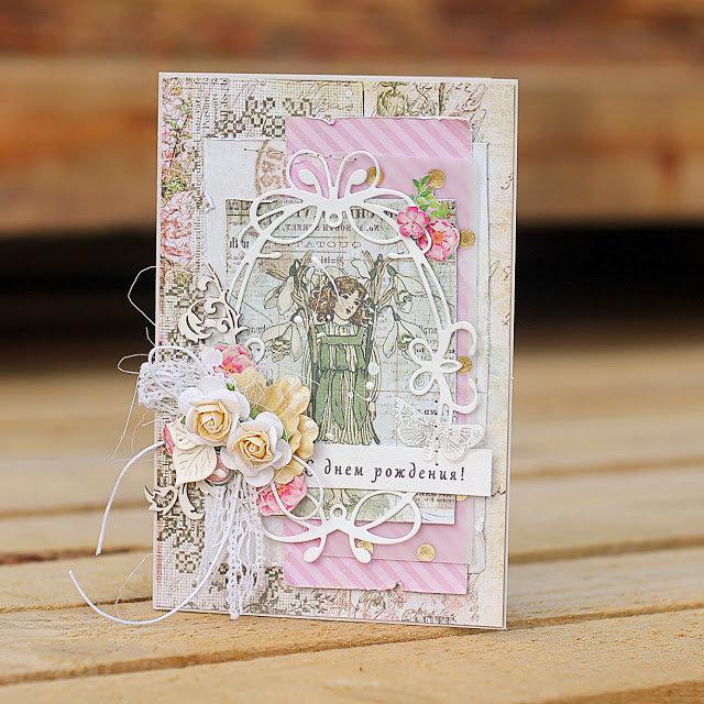 Мая, скрапбукинг идеи для открытки