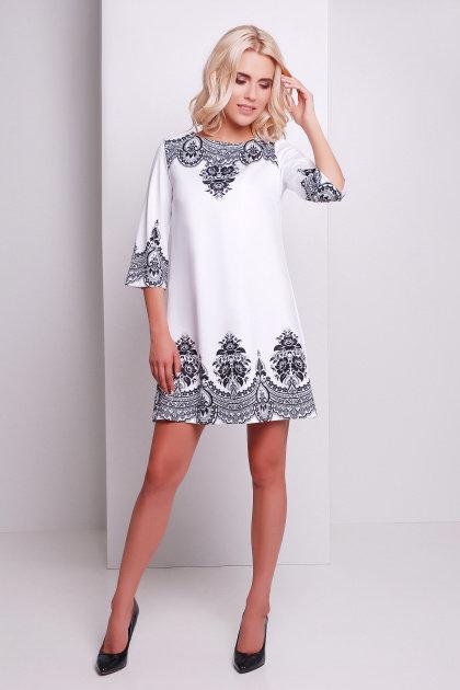Платье Белое С Черным