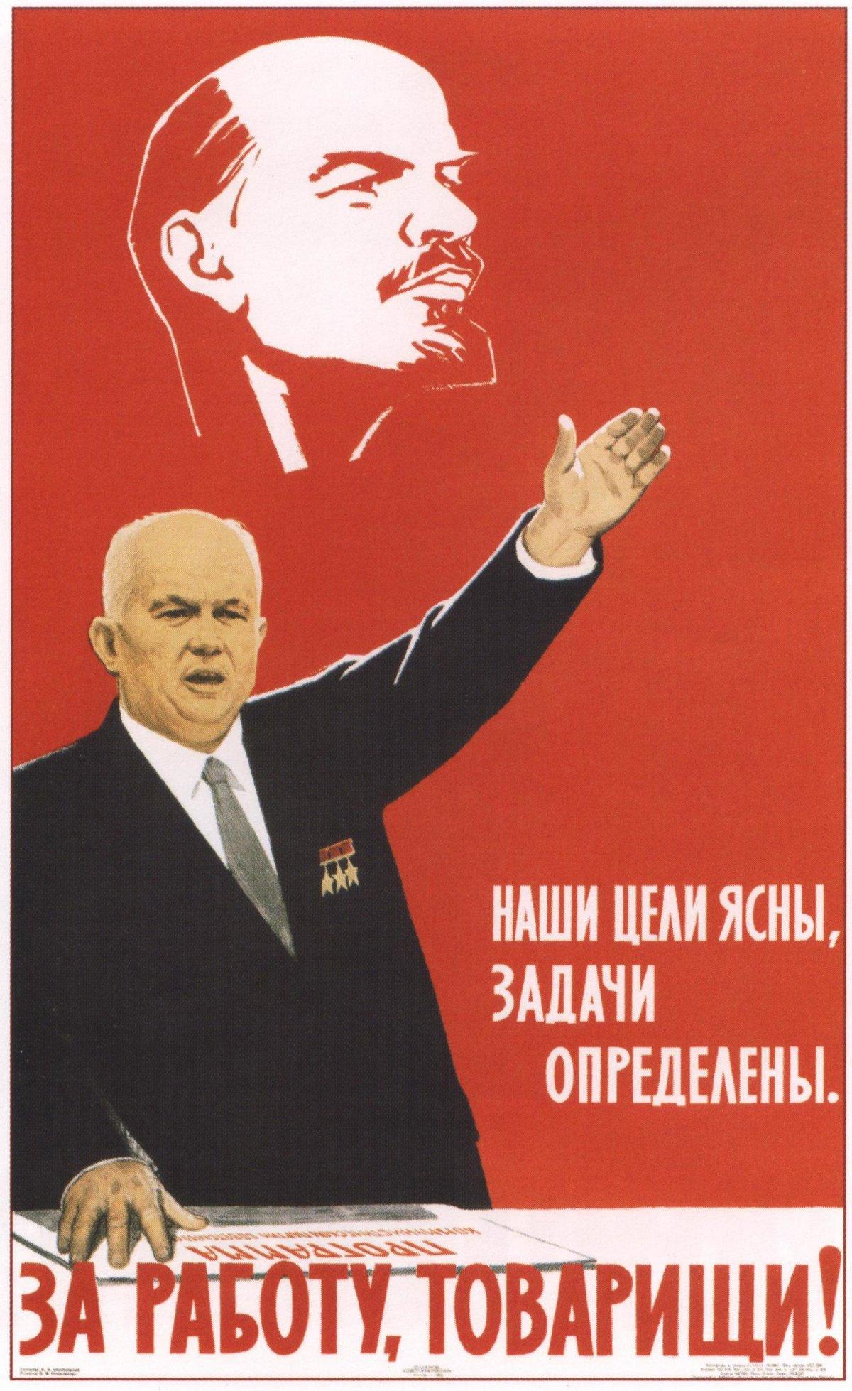 Прикольные картинки о коммунизме