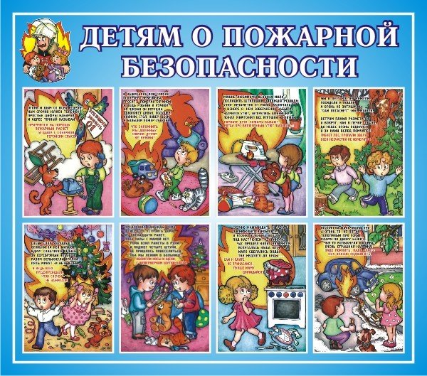 Все виды рекламы. Изготовление наружной рекламы в Тальменском районе.