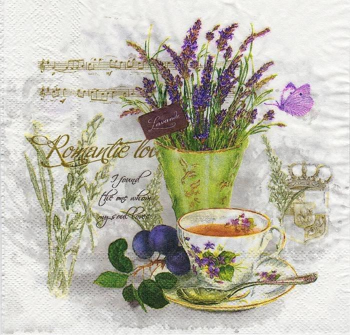 Картинках, открытки с травами