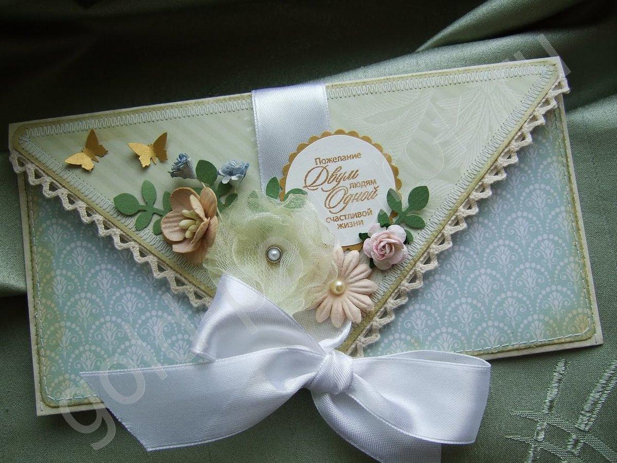фото свадебных открыток как сделать могла жить них