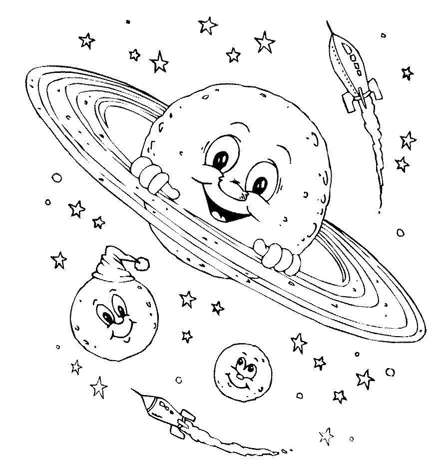 Картинка космос распечатать