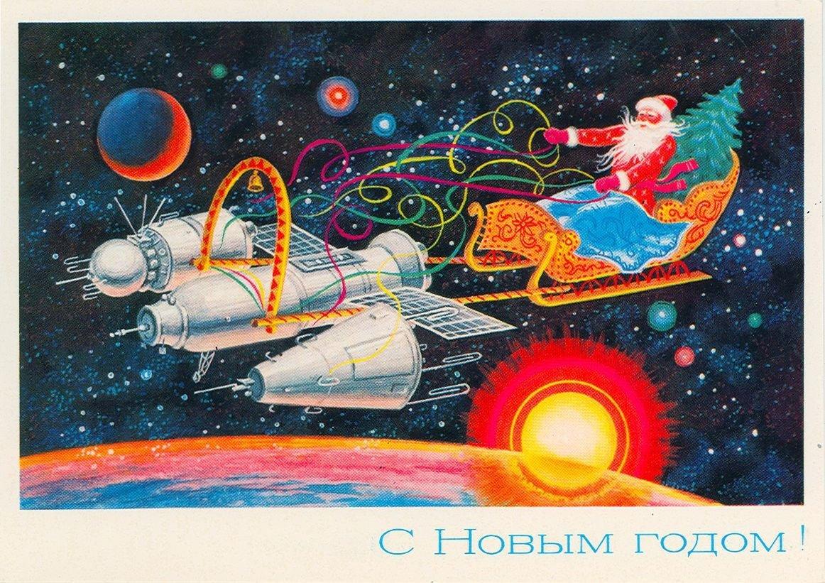 Поцелуем для, новый год и космос открытки
