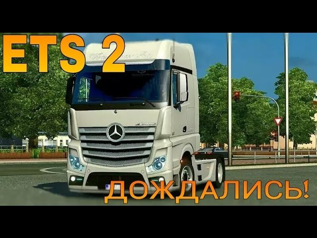 ets 2 volvo fh 2013 v 1 0 interieurs mod f r eurotruck simul