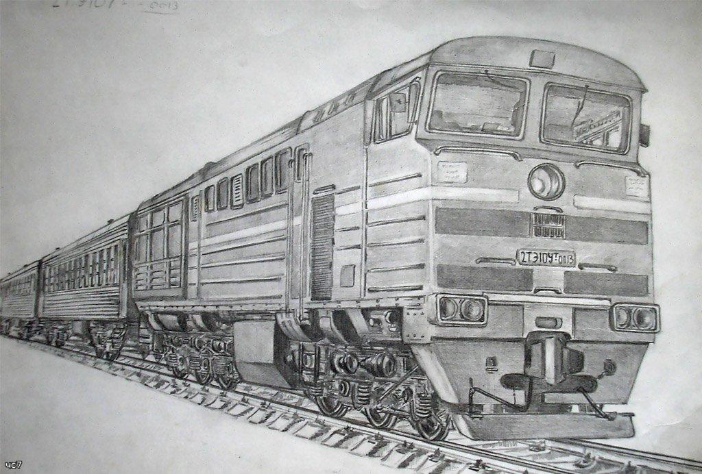 приспособления поезд рисунки ручкой дереву