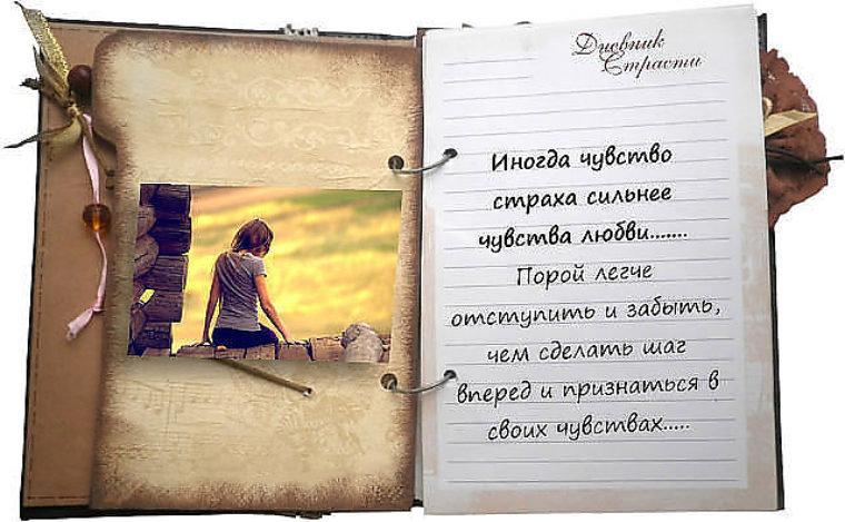 картинки со стихами в мой дневник о себе помогают правильно