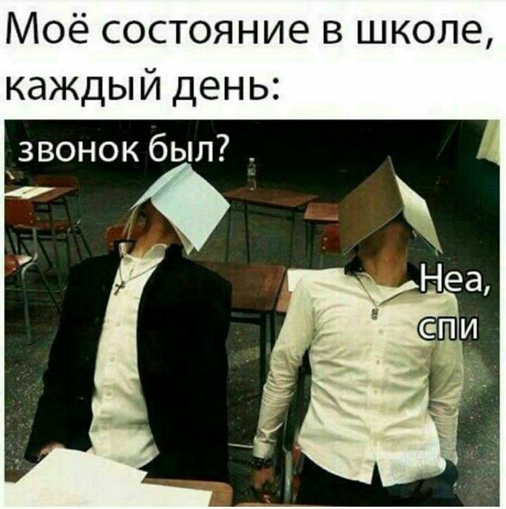 KPOP ИЗ ИНСТЫ СМЕШНО