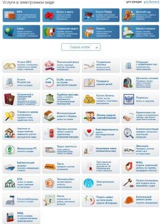 хоум кредит погашение кредита онлайн с карты на карту