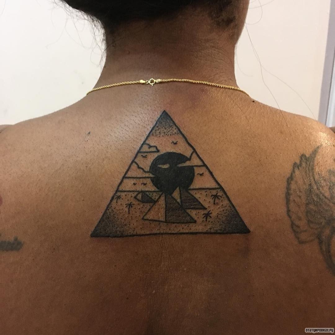 Тату пирамиды на шее фото истории