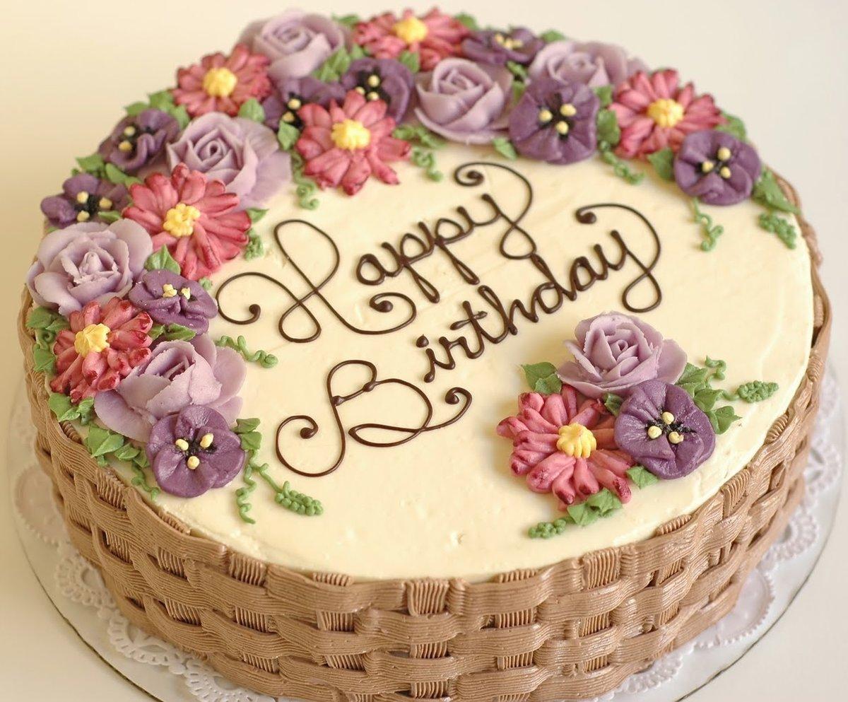 Торт с днем рождения женщине красивые фото, открытка продать поздравления