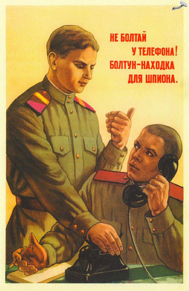 Советские картинки смешно