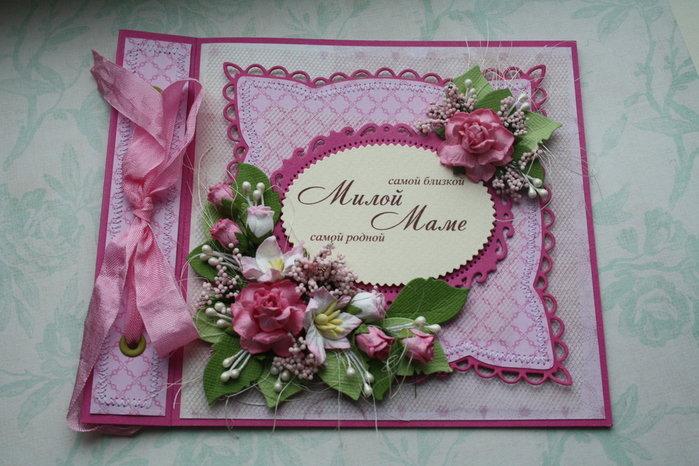 Днем рождения, открытка для мамы на день рождения в скрапбукинге