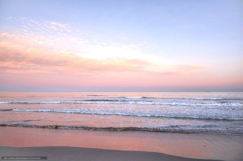 Розовые волны на рассвете.