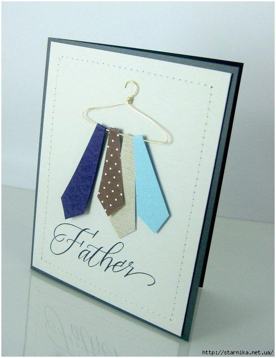 Дизайнерские открытки для папы, днем