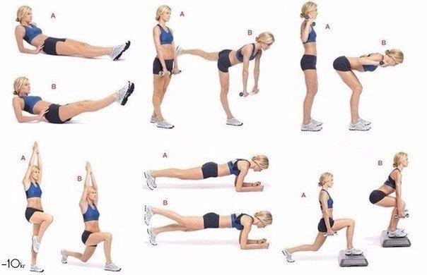 Скачать комплекс упражнений для похудения