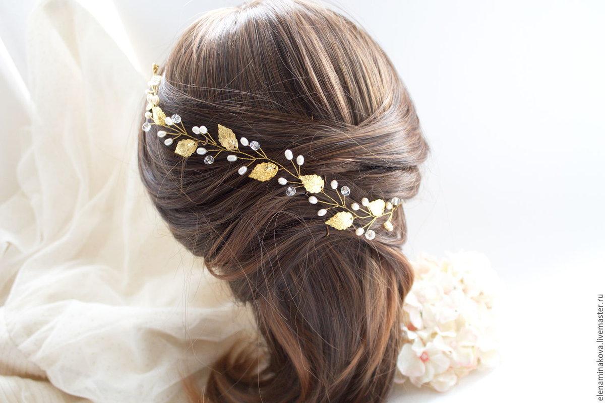 Смотреть Золотые украшения для волос видео