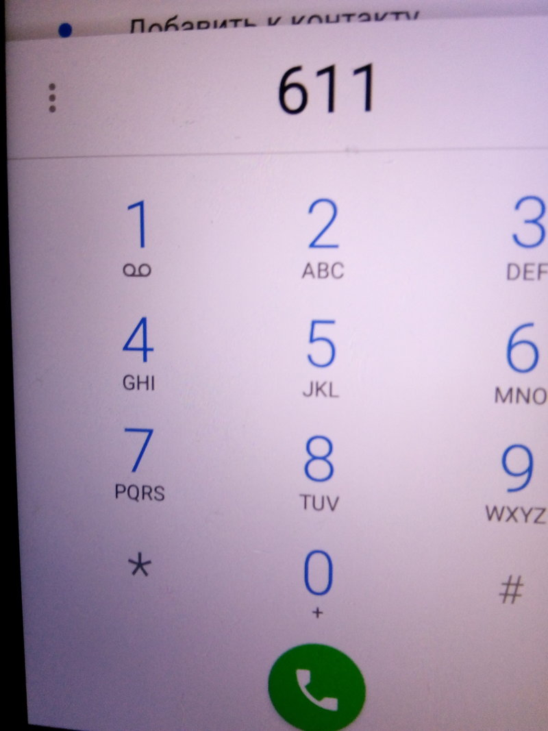 как позвонить в теле2 с другого номера сохнет быстрее любой