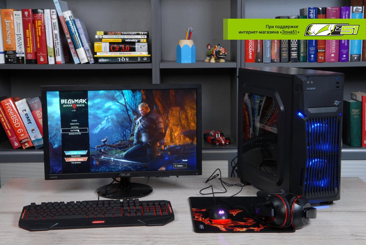 Картинки и стоимость геймерского компьютера