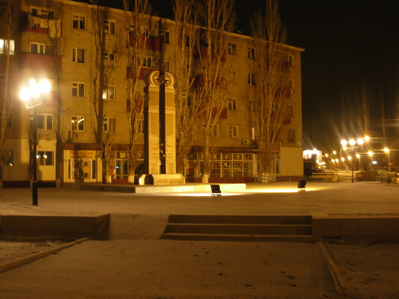 25 марта 1891 года поселение получило статус уездного города Тургайской области и было переименовано в Актюбинск.