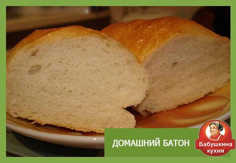 Батон молочный рецепт с фото пошаговый Едим Дома
