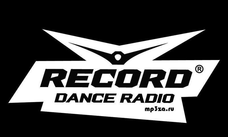Скачать новинки из радио рекорд