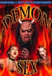Демонический секс смотреть онлайн бесплатно