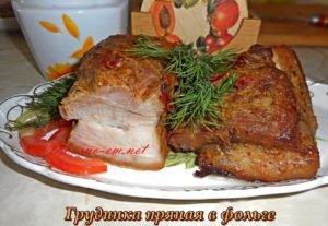 как вкусно приготовить в духовке свиную корейку