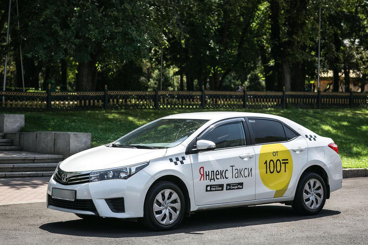 %name Не Знаете Как Стать Водителем Яндекс Такси?
